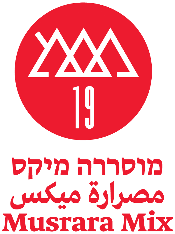 Musrara Mix Fest 19